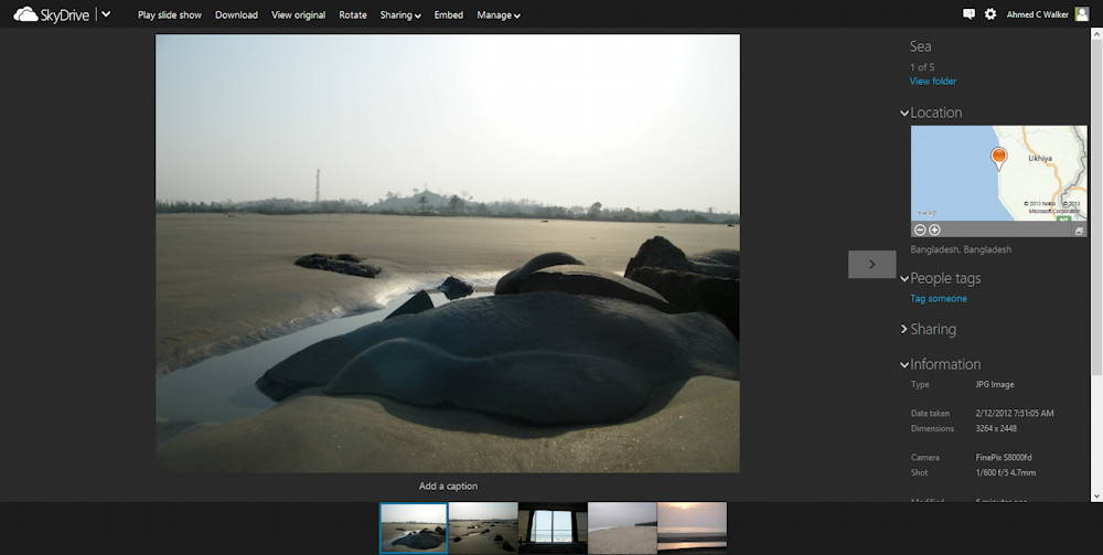 SkyDrive Photo Viewer